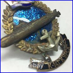 USSR CCCP Soviet Russian Pin Badge Navy Fleet Submarine K-141 Kursk