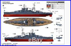 USS ARIZONA BB-39 1941 1/200 ship Trumpeter model kit 03701